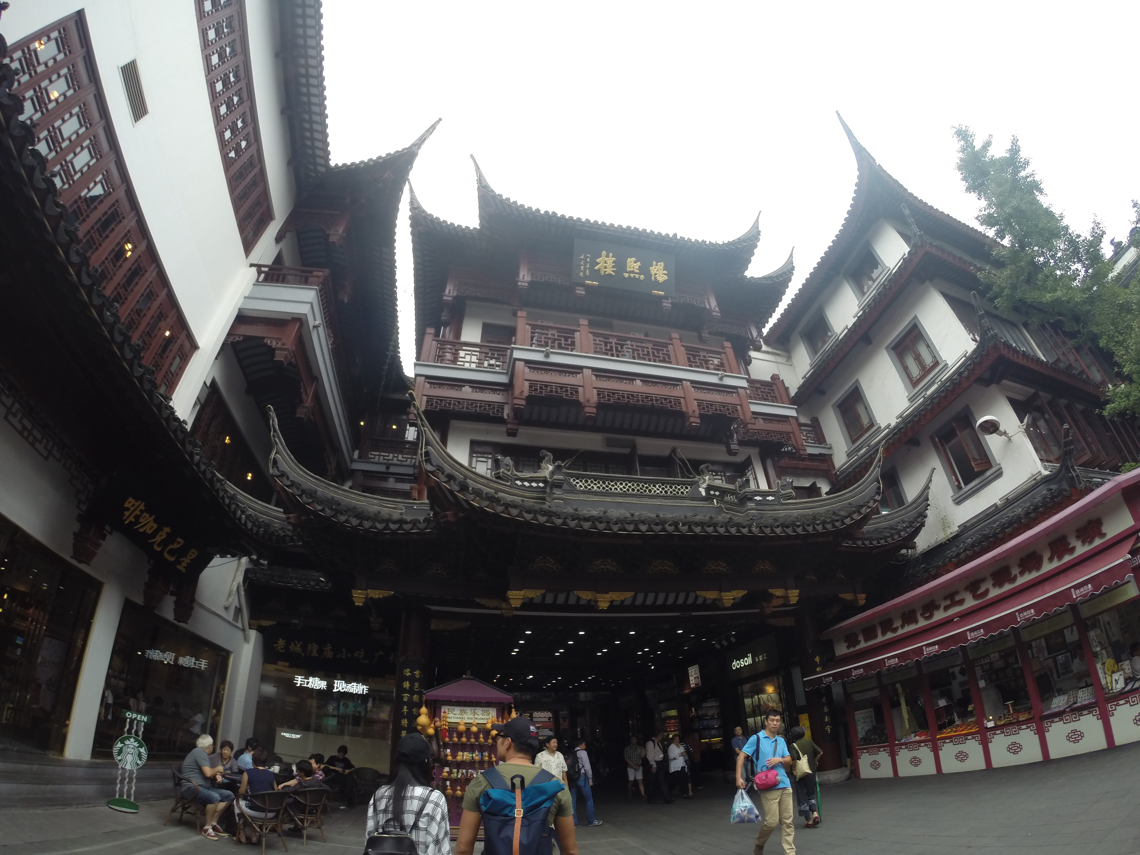 3 yuyuan garden (13)