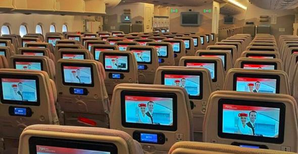 Etihad, Emirates, Qatar – Boarding Music
