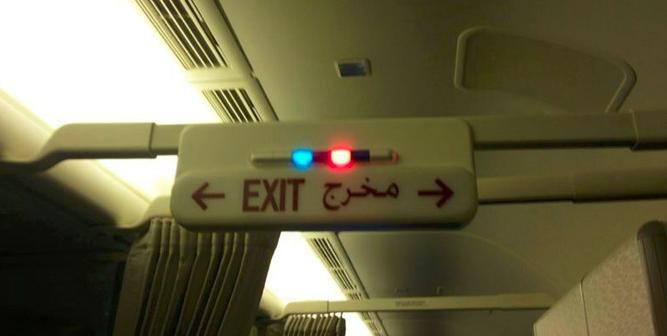 lumini avion